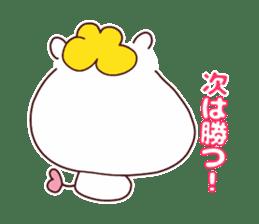 Very useful stickers[Umako chan Ver.] sticker #13652281