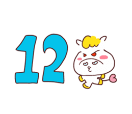 Very useful stickers[Umako chan Ver.] sticker #13652293