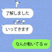 สติ๊กเกอร์ไลน์ usata -fukidashi-