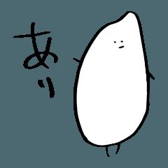 rice tweet