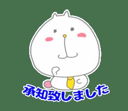 Happy family [new-Ta business Ver.] sticker #13661584