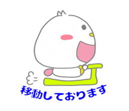 Happy family [new-Ta business Ver.] sticker #13661586