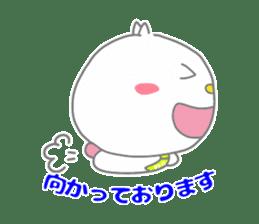 Happy family [new-Ta business Ver.] sticker #13661590