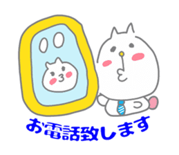 Happy family [new-Ta business Ver.] sticker #13661593