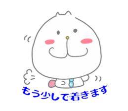 Happy family [new-Ta business Ver.] sticker #13661594