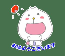 Happy family [new-Ta business Ver.] sticker #13661596