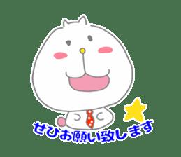 Happy family [new-Ta business Ver.] sticker #13661599