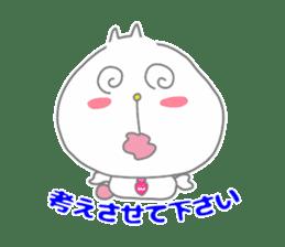 Happy family [new-Ta business Ver.] sticker #13661601