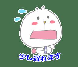 Happy family [new-Ta business Ver.] sticker #13661602