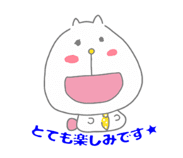 Happy family [new-Ta business Ver.] sticker #13661603