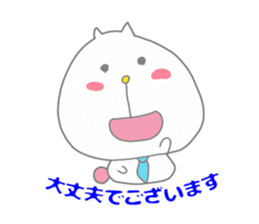Happy family [new-Ta business Ver.] sticker #13661616