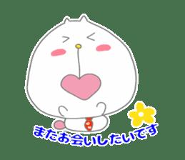 Happy family [new-Ta business Ver.] sticker #13661619