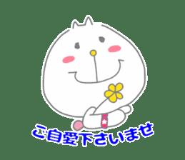 Happy family [new-Ta business Ver.] sticker #13661620