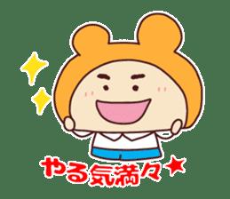 Happy family [Dad Ver.2] sticker #13661918