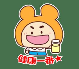 Happy family [Dad Ver.2] sticker #13661921