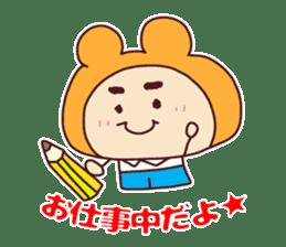 Happy family [Dad Ver.2] sticker #13661931