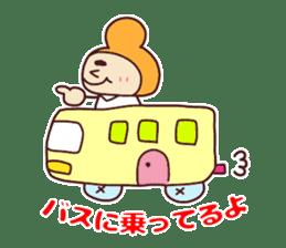Happy family [Dad Ver.2] sticker #13661949