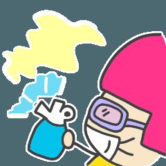 "Present Stickers[Reaction""ARUARU""]"