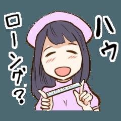 สติ๊กเกอร์ไลน์ BOKU GA WATASHI NI NARU TAMENI
