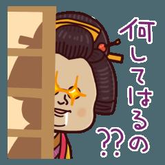 Pipipi-Dialect of Kyoto vol.1