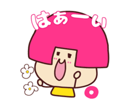 Happy family [a footloose young girl] sticker #13672224