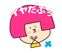 Happy family [a footloose young girl] sticker #13672225