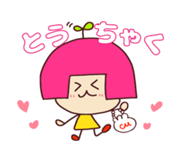 Happy family [a footloose young girl] sticker #13672228