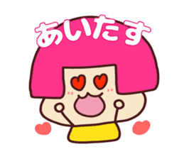Happy family [a footloose young girl] sticker #13672235