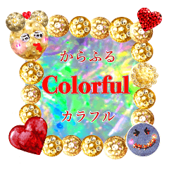 Colorful & cute & cool