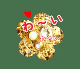 Colorful & cute & cool sticker #13673152