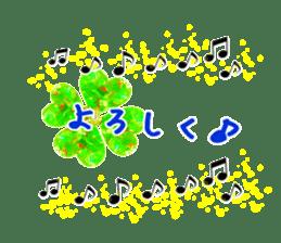 Colorful & cute & cool sticker #13673164