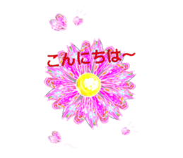 Colorful & cute & cool sticker #13673167