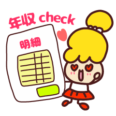 """Useful stickers[Selfish girl """"wagamama""""]"""