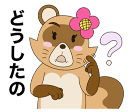 Tanuki Hachiemon the phantom thief 2 sticker #13674873