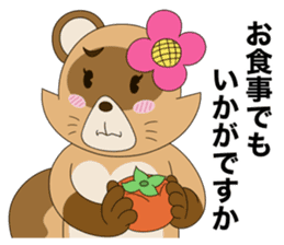 Tanuki Hachiemon the phantom thief 2 sticker #13674874