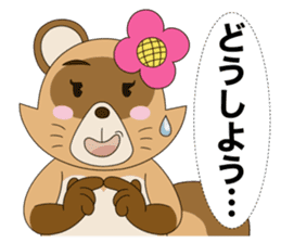 Tanuki Hachiemon the phantom thief 2 sticker #13674881