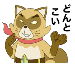 Tanuki Hachiemon the phantom thief 2 sticker #13674886
