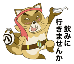 Tanuki Hachiemon the phantom thief 2 sticker #13674887