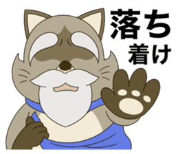 Tanuki Hachiemon the phantom thief 2 sticker #13674896