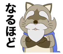 Tanuki Hachiemon the phantom thief 2 sticker #13674897
