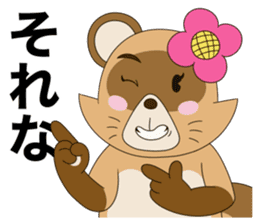 Tanuki Hachiemon the phantom thief 2 sticker #13674899