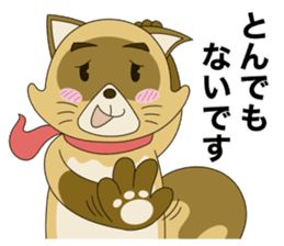 Tanuki Hachiemon the phantom thief 2 sticker #13674900