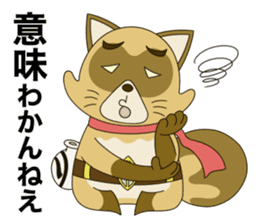 Tanuki Hachiemon the phantom thief 2 sticker #13674902