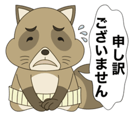 Tanuki Hachiemon the phantom thief 2 sticker #13674907