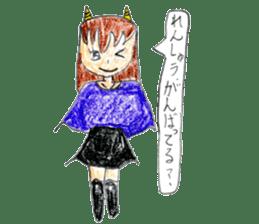 Demon daughter sticker #13675790