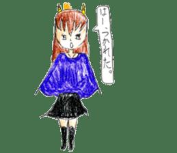 Demon daughter sticker #13675792