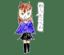 Demon daughter sticker #13675794
