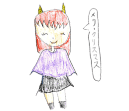 Demon daughter sticker #13675812