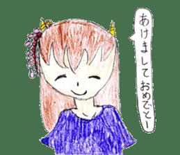 Demon daughter sticker #13675818