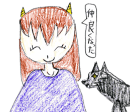 Demon daughter sticker #13675821